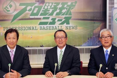 プロ野球ニュースで「あっ…(察し)」ってなるワード alt=
