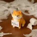 人気のガチャフィギュア、柴犬の「しばさんぽ」シリーズに新作「しばぐらし」が登場!