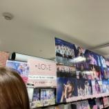 『[イコラブ] 瀧脇笙古「新星堂 横浜ジョイナス店✨ パネル展みにいきました!!!武道館のDVD&Blu-ray 発売中ですっ!」』の画像