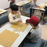 『「ぴょんぴょん将棋ミニ大会」1月18・22日レッスン』の画像