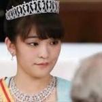 眞子さま、結婚祝い「一時金」で一億円以上貰えることが確定www