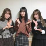 『本日放送の乃木ののはこの3人ですよ! お楽しみに~!【乃木坂46】』の画像