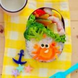 『ストローと楕円の型で作るカニさんキャラ弁と鯛の唐揚げ』の画像