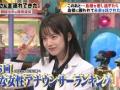 【悲報】弘中アナ、好きな女子アナランキングで1位