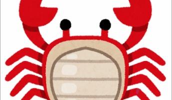 数千年前の中国人「うわあああ蟹に殺されるうううう」