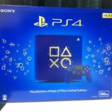 『新型PS4が我が家に届いたの巻』の画像