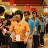 『【熊本】熊本地区大会ボウリング競技会 』の画像