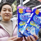『【マスク速報】1箱4万円超え ネット通販で高騰』の画像