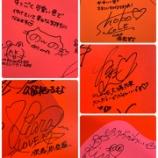 『[=LOVE] そういや『(昨年末)KATEのイベント会場に、イコラブちゃんのサインがある』ってツイあったね』の画像