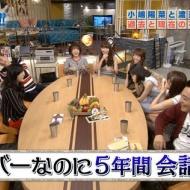 小嶋陽菜と渡辺麻友 2人での会話が5年ほどないことを告白!! アイドルファンマスター