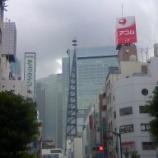 『新橋』の画像