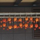 『◼︎【優良求人情報】東証一部IT企業経理マネージャーの求人』の画像