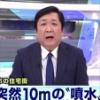 『テレビ朝日を退社した大熊アナ「エガちゃんねる」に出演 又、シグマ・セブンに所属も』の画像