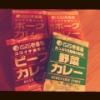 【悲報】ひょんさんがとうとう家にまでキタ━(゚∀゚)━!