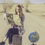『オンライン海外ツアー・おうち旅行提供会社一覧 | オンラインツアー無料配信キャンペーン中も。』の画像