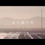 『【乃木坂46】新規なんだが『これだけは見とけっていうMV』ある??』の画像