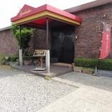 『店の玄関に新しい看板』の画像