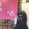 【SKE48】大芝りんか「埼玉県大好き」