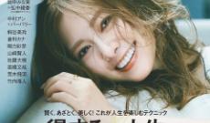 【乃木坂46】白石麻衣…美しすぎる…