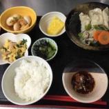 『太田昨日の昼食(水餃子)』の画像