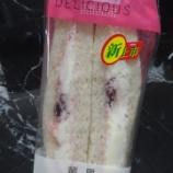 『いつの間に!?サンドイッチの進化』の画像