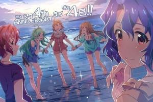 【ミリシタ】『4th ANNIVERSARY』まで、あと4日!可奈、エレナ、海美、ジュリア、風花のカウントダウンイラスト公開!