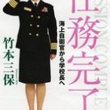 『486.「任務完了」(5)「NHKのど自慢」への出場                               ■■■ブログ休止のお知らせ■■■』の画像