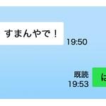 エセ関西弁を使う人間に対して、関西人の本音は…?