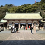 『いつか行きたい日本の名所 照国神社』の画像