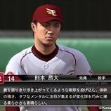 『「野球ゲーム」が進化するために』の画像
