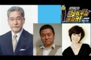報道の自由度ランク、日本は72位 G7最下位に
