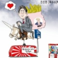 #韓国 『日本との和解は無理そうだ。米国のプードルである日本はアメリカから制裁の許可を得ているのではないか?』