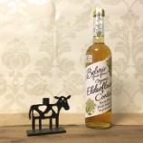 『お酒が飲めない時期のシロップ③コーディアル』の画像