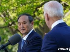 【速報】日米首脳会談、日韓関係修復の必要性は無いと判断!!! 絶望に満ちた韓国政府が発狂wwww
