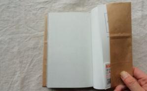 紙袋を活用して作る