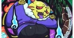 妖怪ウォッチバスターズ(Uメダル)猫きよのQRコード!