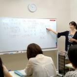 『「薬膳アドバイザー認定試験」試験対策セミナー【神戸】 仮予約の受付を始めました』の画像