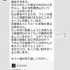 ヲタが秋吉優花に求婚→理論武装で返り討ちに