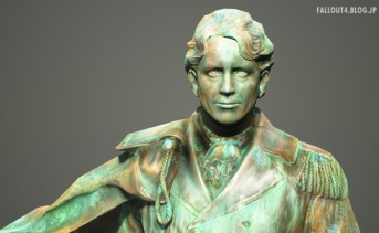 General Todd Howard Statue