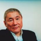 『ビートたけしが吉田豪氏に宛てたA4判3枚にわたる謝罪文の全貌が明らかに』の画像