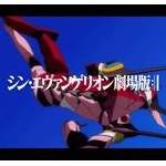 庵野監督「エヴァの映画は2008年に完結する予定です!」ワイ「ほぉん…楽しみやな…!」