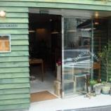 『名古屋の名物ショップ「CHARCOALGREEN FURNITURE」の家具のある暮らし 【インテリアまとめ・インテリアショップ 名古屋 】』の画像