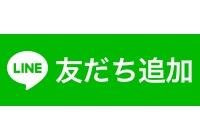 福島芝2000mの傾向と七夕賞登録馬の福島芝実績