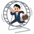 【悲報】日本人会社員、全然自己研鑽しない…46.3%が「(勤務時間外に)特に何もしていない」