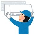 彡(^)(^)「暑いしエアコン買うか!」(´・ω・`)「今なら9月末取り付けです!」