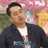 『【乃木坂46】バナナマン設楽のお気に入り、新内眞衣さんwwwwww』の画像