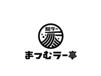 【乃木坂46】 今年も『まつむラー亭』がキタ━━━(゚∀゚)━━━!
