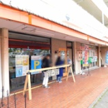 『拉麺 ぶらい@名古屋市緑区鹿山』の画像