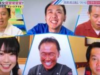 【日向坂46】有吉さん、自分と丹生ちゃんをベタ褒めwwwwwwwww