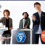 『[衆院選2017]浜松市の投票・開票状況速報まとめ!投票は10月22日(日)20時まで』の画像